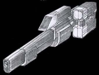 Heavy Blast Cannon